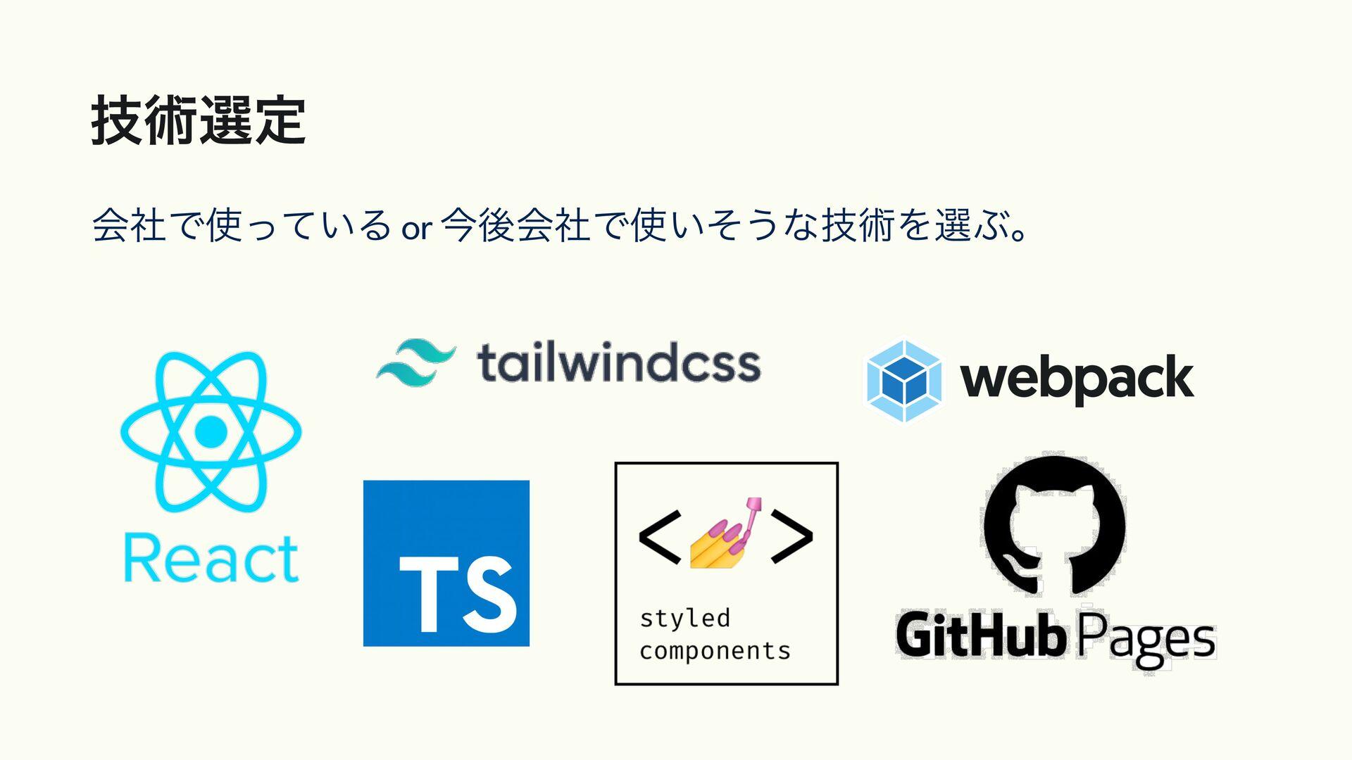 σβΠϯϓϩτΛ࡞Δ ʮUXPinʯͰϓϩτλΠϓΛ࡞͢Δ Mobile Preview ※...
