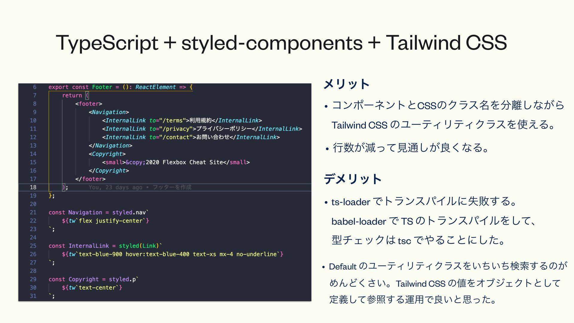 ࣮ • ୯७ͳΞϓϦέʔγϣϯͳͷͰ Custom Hooks Ͱঢ়ଶཧ͢Δ • Cont...
