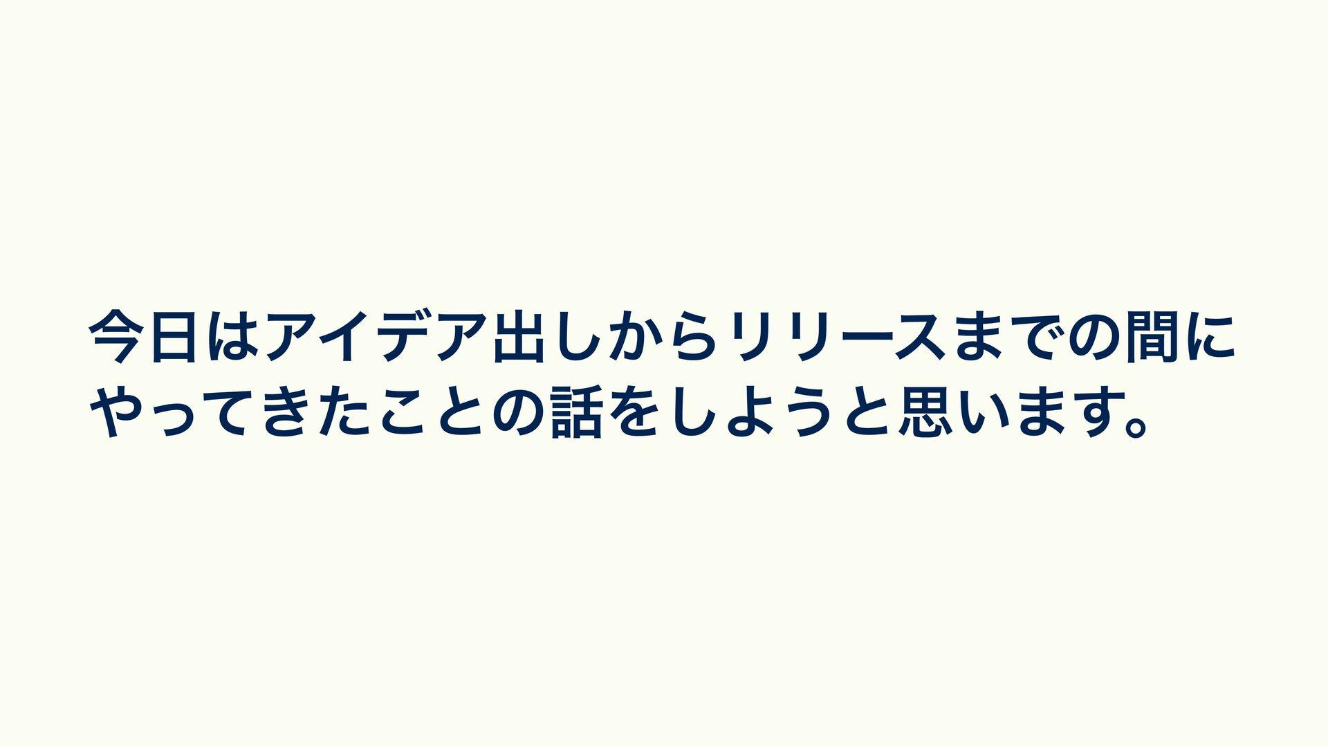 CSS Flexbox ͷϨΠΞτΛҰཡͰ͖ΔຊޠαΠτ • Flexbox ͷαϯϓϧද...