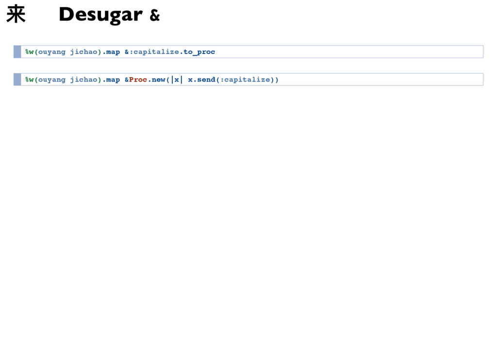 来 Desugar & % w ( o u y a n g j i c h a o ) . m...