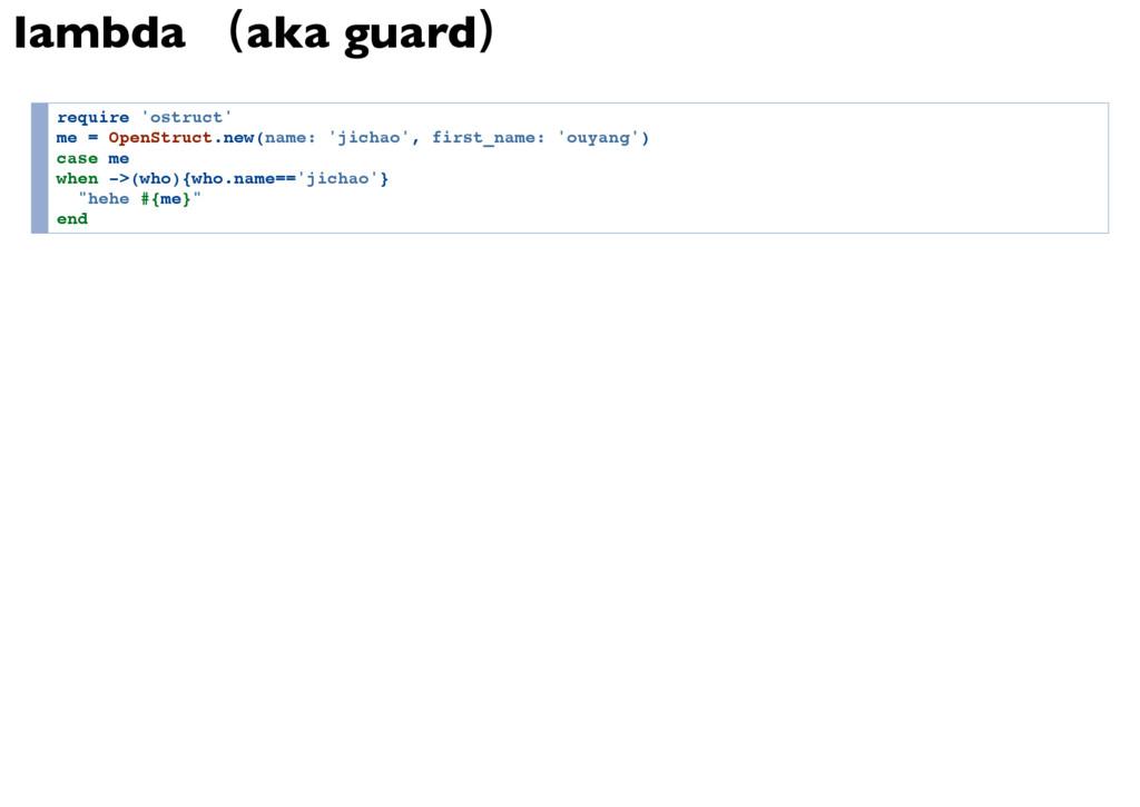 lambda (aka guard ) r e q u i r e ' o s t r u c...