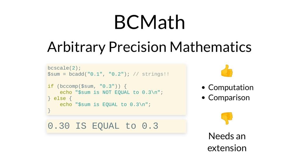BCMath Arbitrary Precision Mathematics bcscale(...
