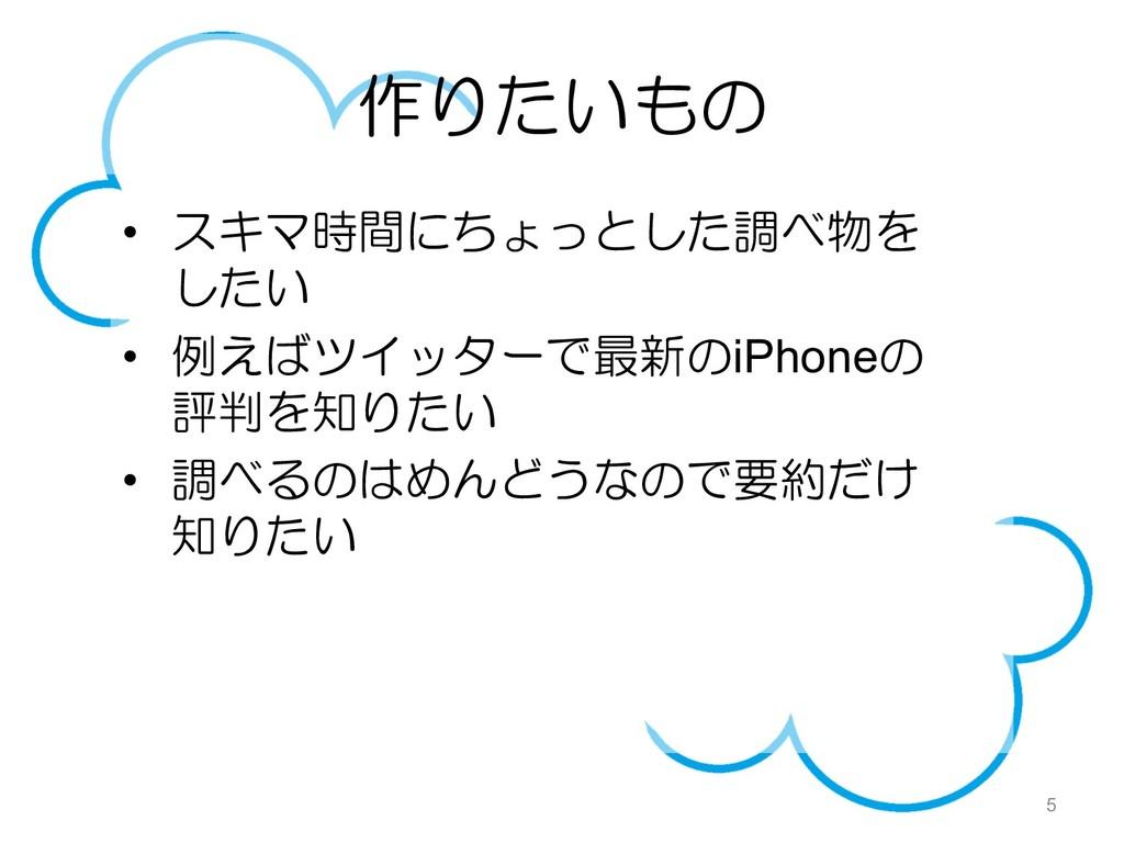•  &. -(  • #! '%iPhone ,$...