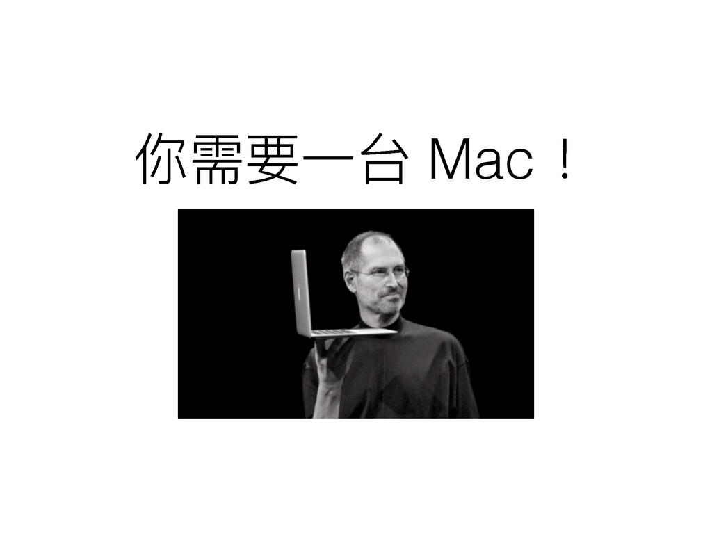 ֦ᵱᥝӞݣ Mac Ѻ