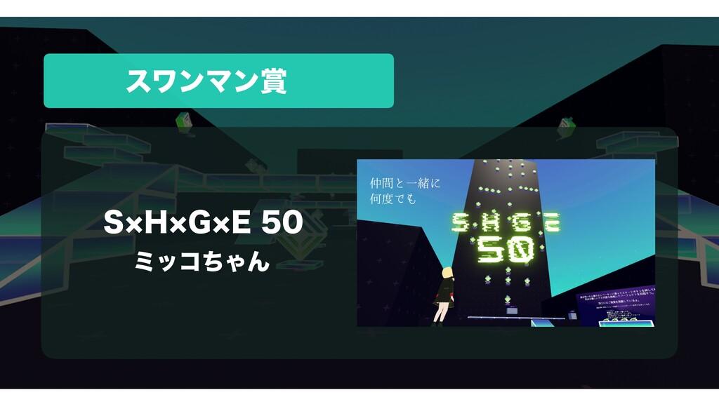 εϫϯϚϯ 4º)º(º& ϛοίͪΌΜ