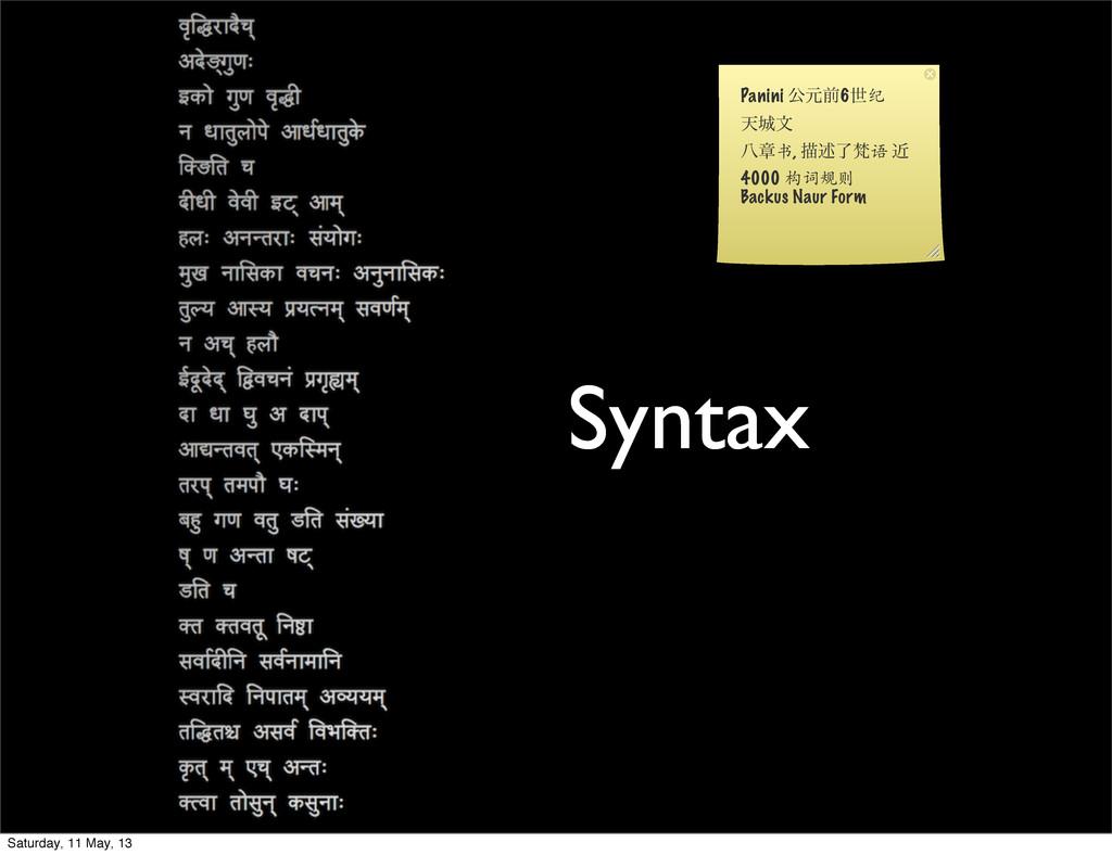 Syntax Panini ެݩલ6ੈ 纪 ఱจ ീষ 书 , ඳड़ྃᑓ 语 ۙ 4000 ...