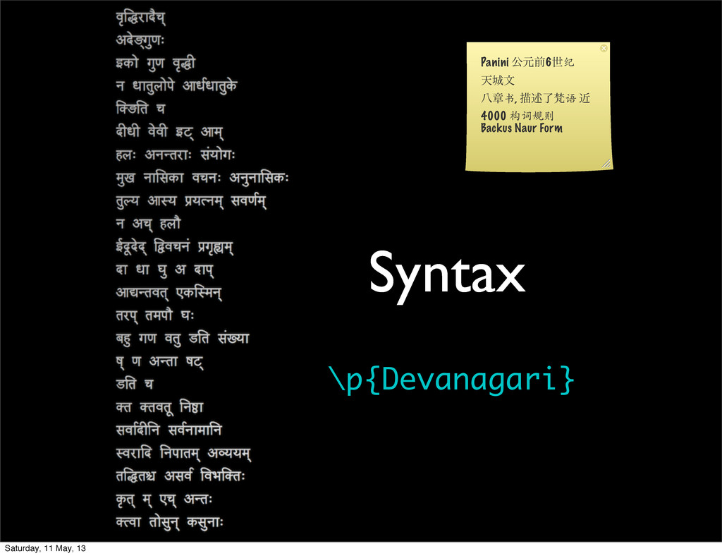Syntax \p{Devanagari} Panini ެݩલ6ੈ 纪 ఱจ ീষ 书 ,...