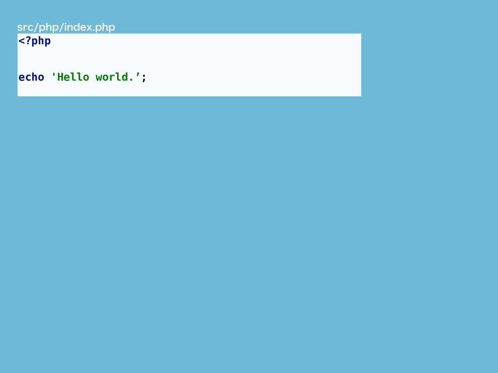 <?php echo 'Hello world.'; TSDQIQJOEFYQIQ