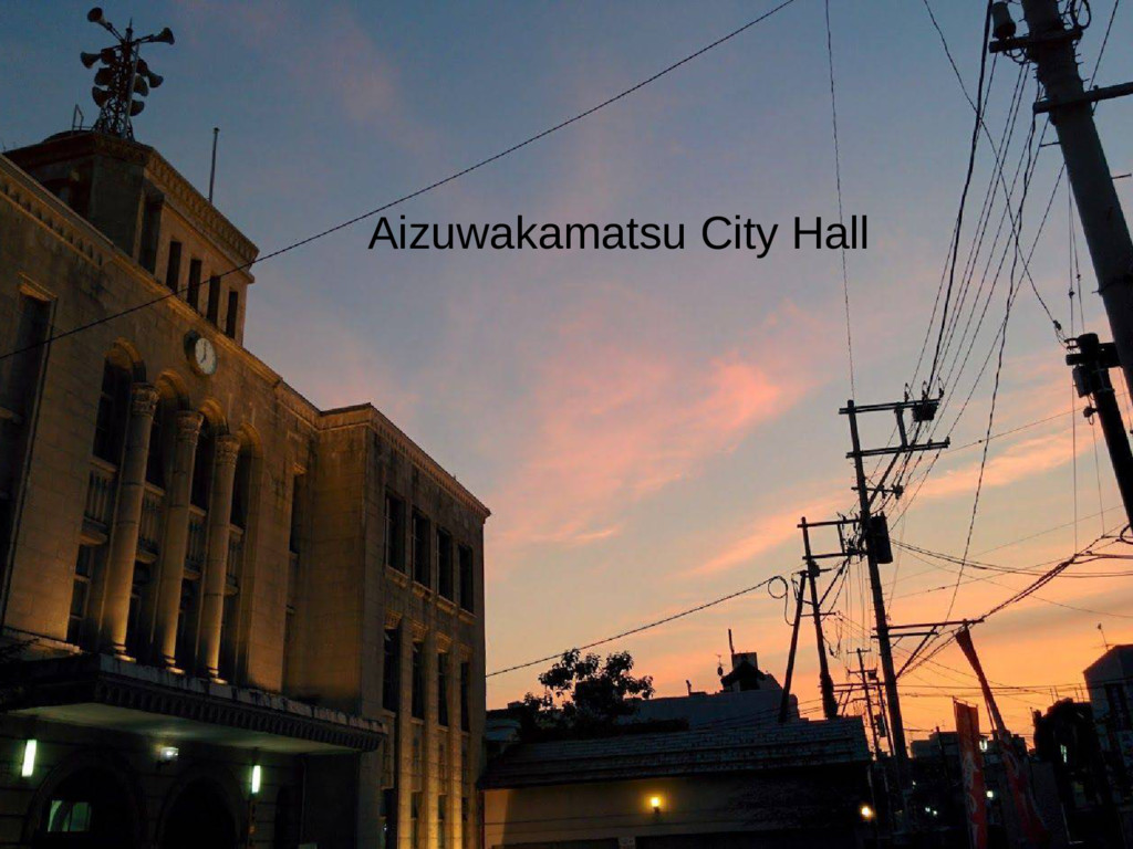 Aizuwakamatsu City Hall