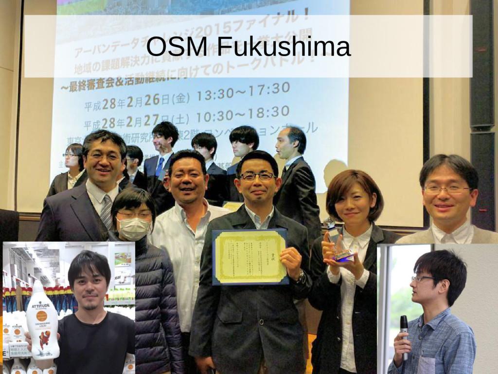 OSM Fukushima