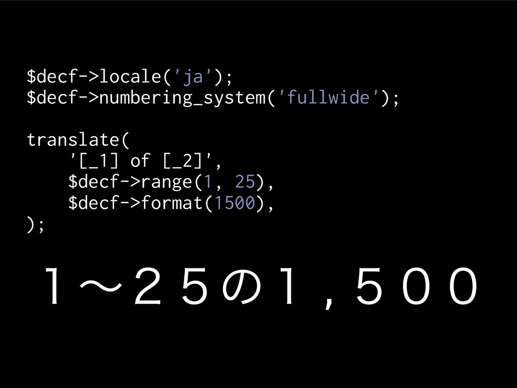 $decf->locale('ja'); $decf->numbering_system('f...