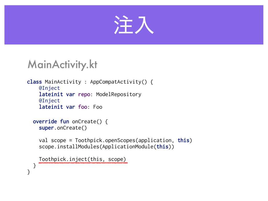 ೖ MainActivity.kt class MainActivity : AppComp...