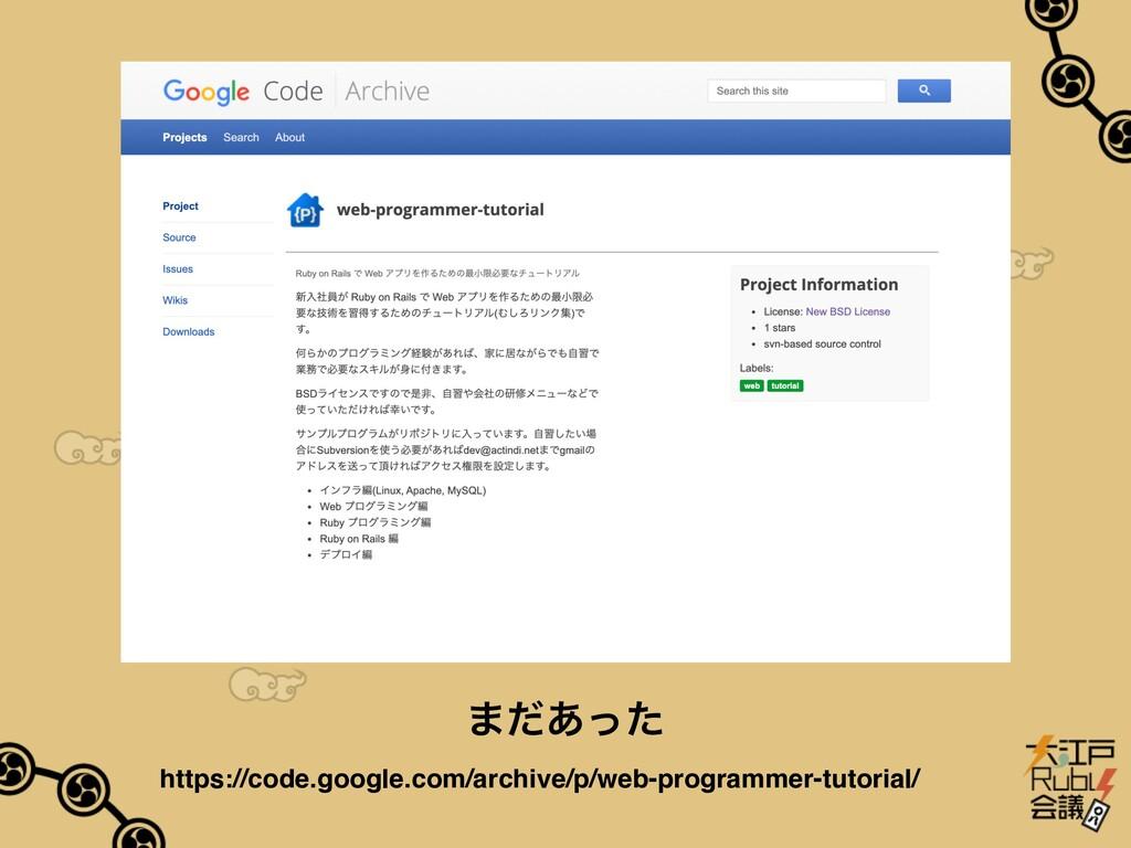 https://code.google.com/archive/p/web-programme...