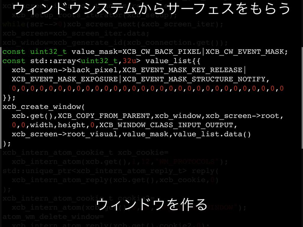 xcb_screen_iterator_t xcb_screen_iter= xcb_setu...