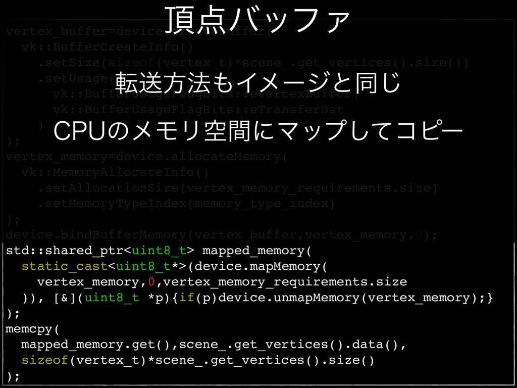 vertex_buffer=device.createBuffer( vk::BufferCr...