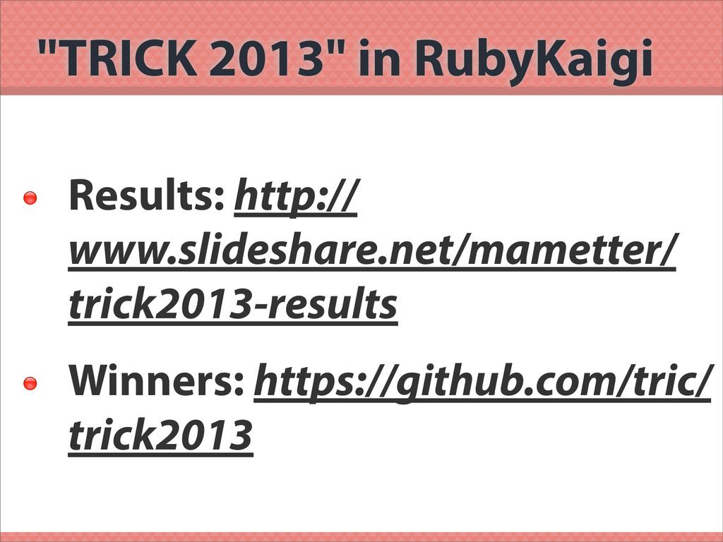 """""""TRICK 2013"""" in RubyKaigi  Results: http:// www..."""
