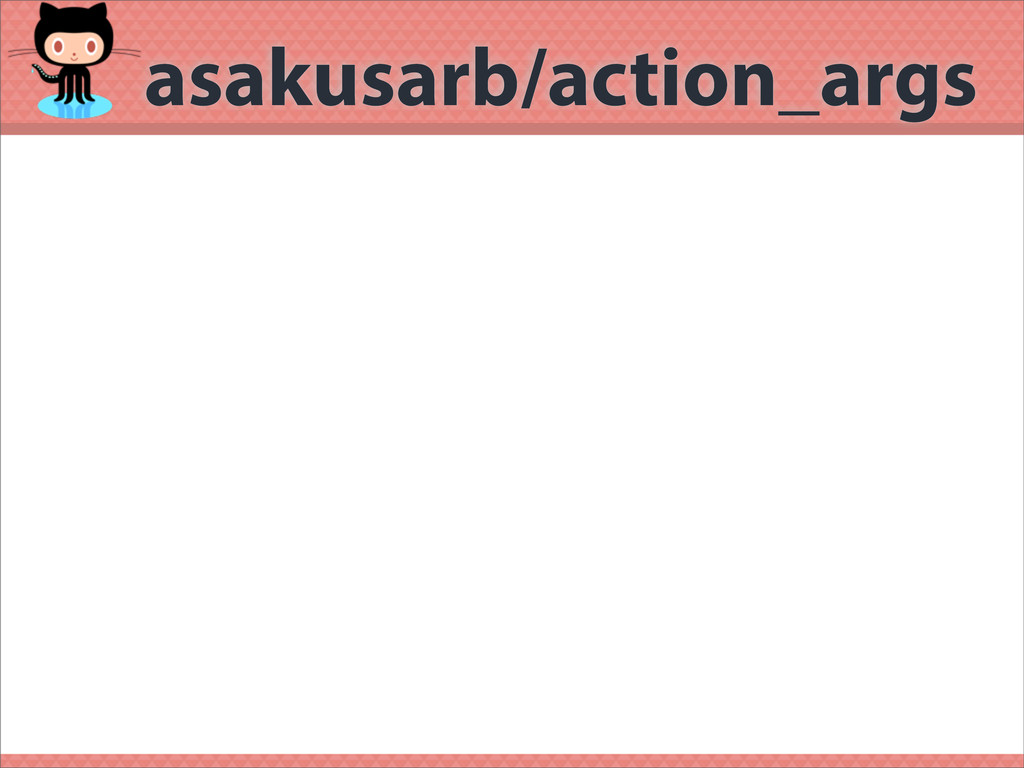 asakusarb/action_args