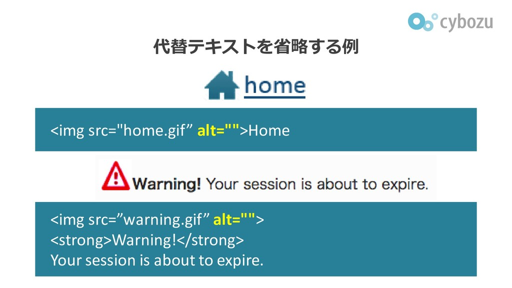 "<img src=""warning.gif"" alt=""""> <strong>Warning!..."