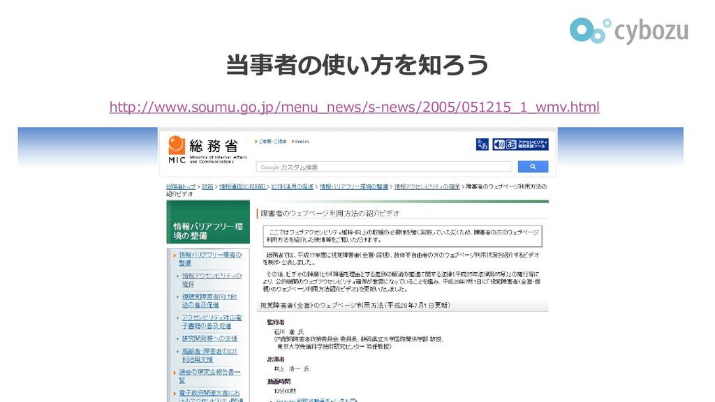 http://www.soumu.go.jp/menu_news/s-news/2005/05...