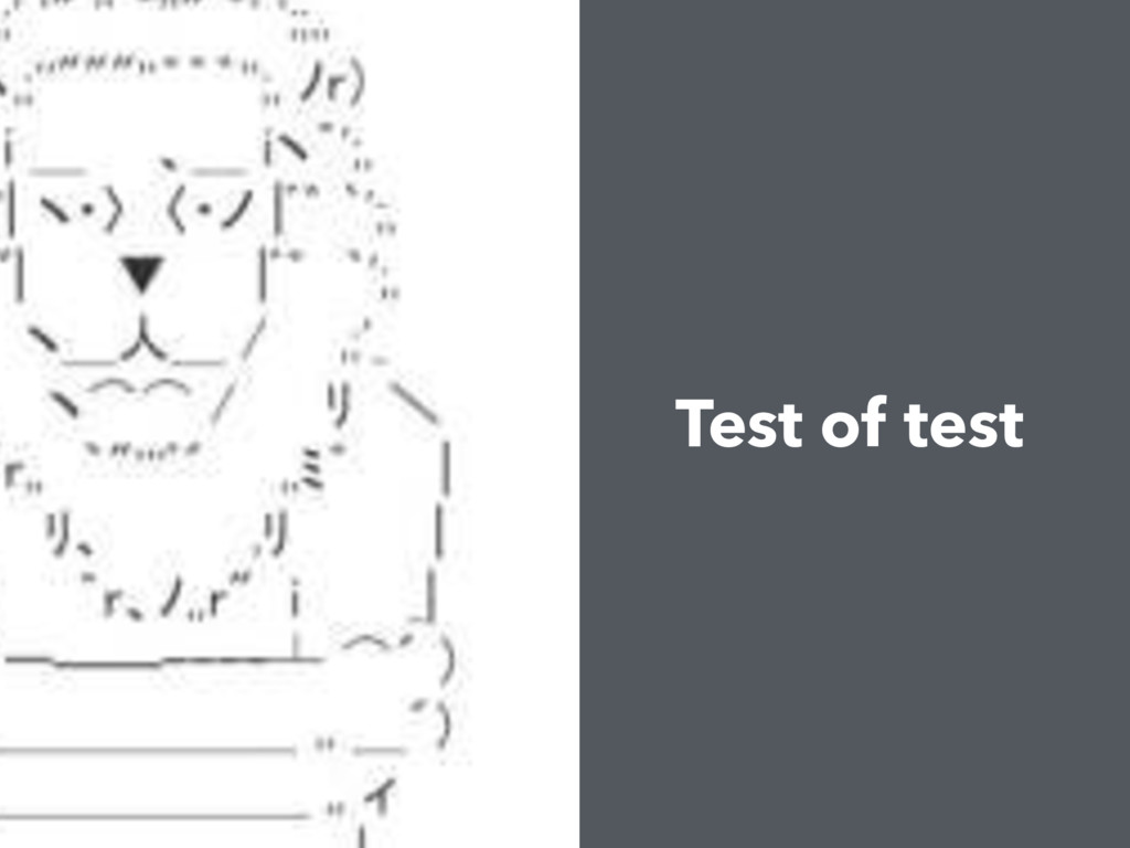 Test of test