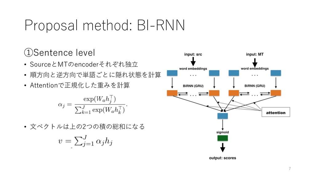 Proposal method: BI-RNN ①Sentence level • Sourc...