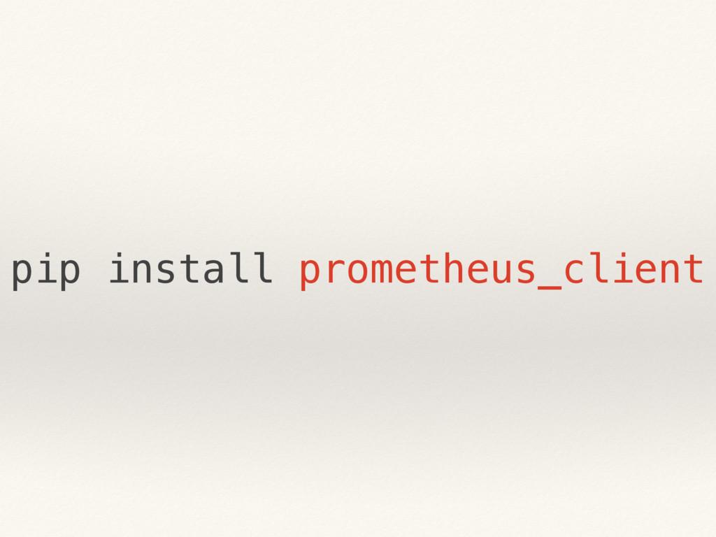pip install prometheus_client