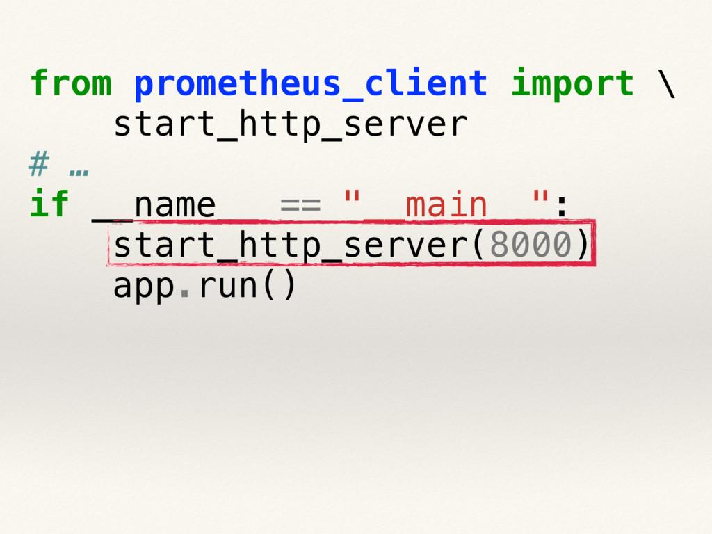 from prometheus_client import \ start_http_serv...