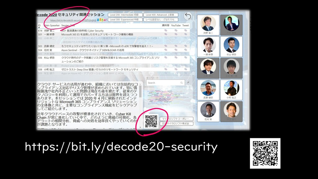 https://bit.ly/decode20-security