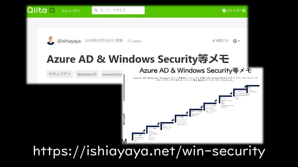 https://ishiayaya.net/win-security