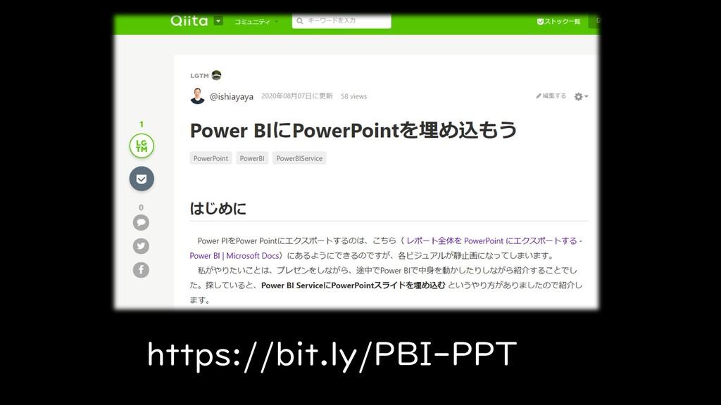 https://bit.ly/PBI-PPT