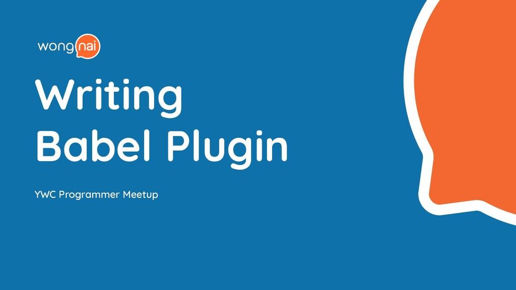 Writing Babel Plugin YWC Programmer Meetup