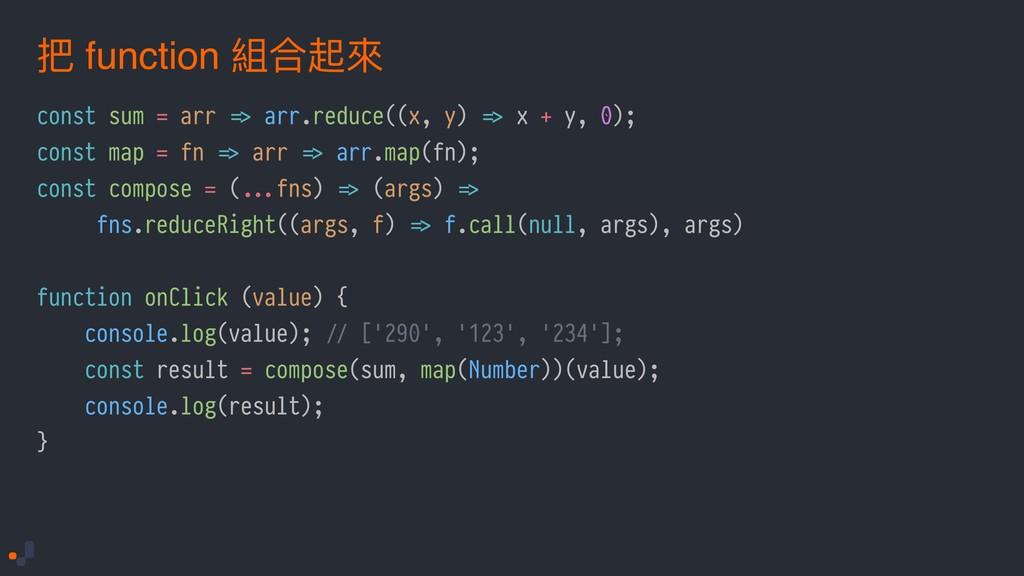 const sum = arr !=> arr.reduce((x, y) !=> x + y...