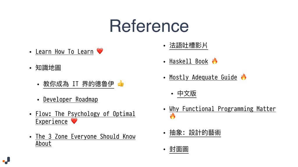 Reference • Learn How To Learn ❤ • 知識地圖 • 教你成為 ...