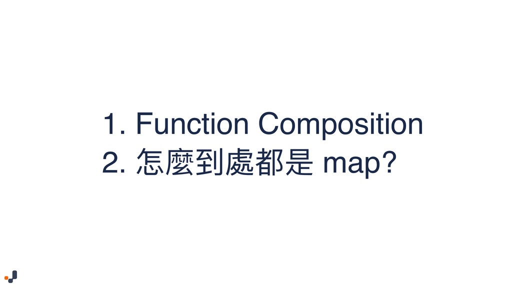 1. Function Composition 2. 怎麼到處都是 map?