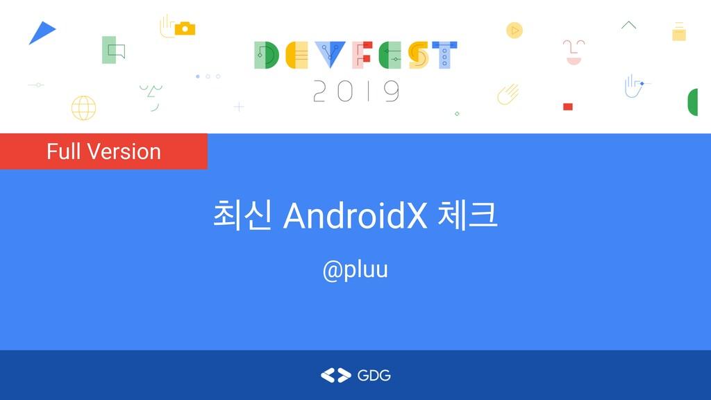 ୭न AndroidX  @pluu Full Version