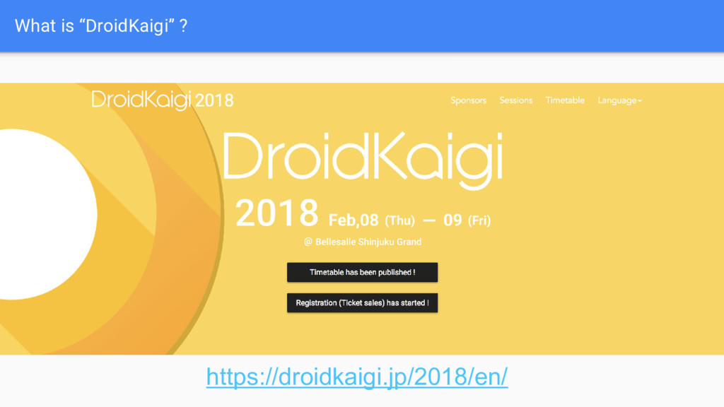 "What is ""DroidKaigi"" ? https://droidkaigi.jp/20..."