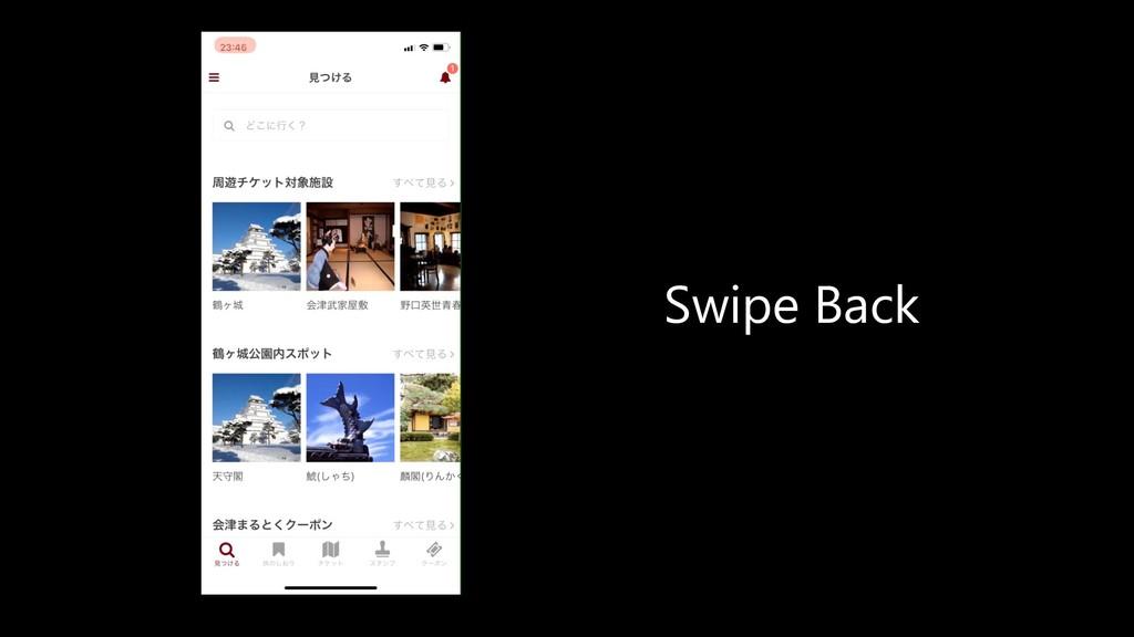 Swipe Back