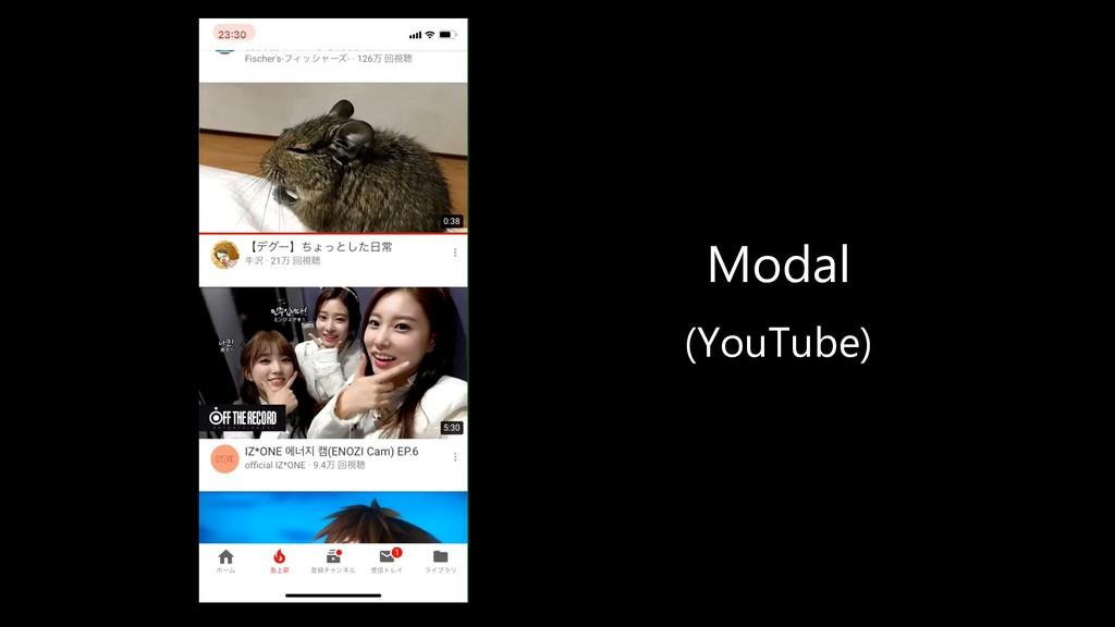 Modal (YouTube)