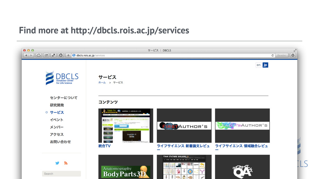 Find more at http://dbcls.rois.ac.jp/services