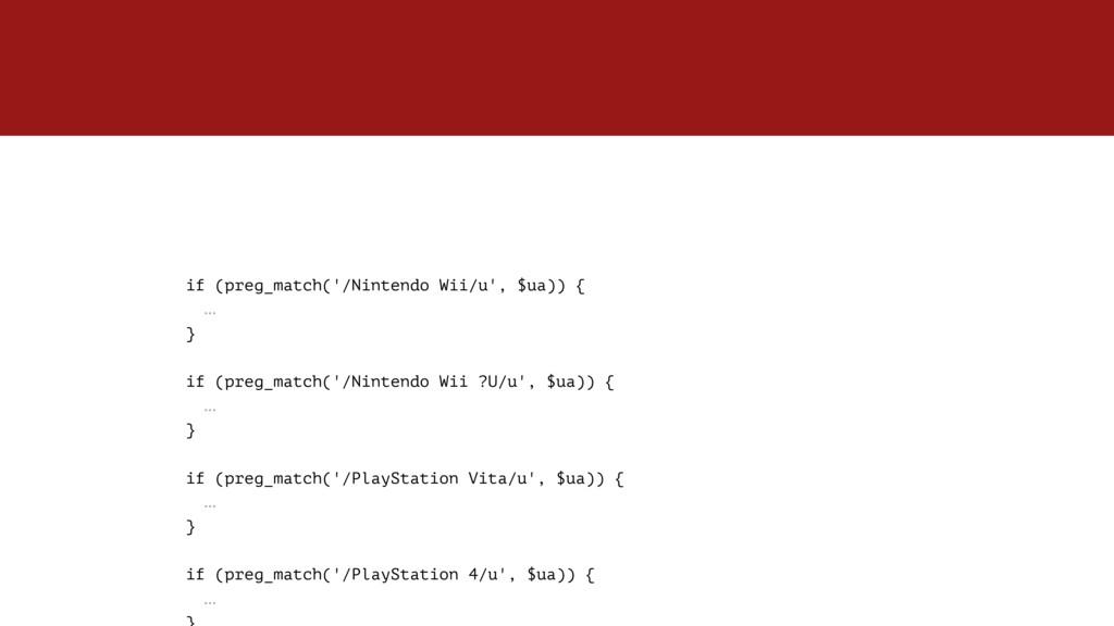 if (preg_match('/Nintendo Wii/u', $ua)) { … } ...
