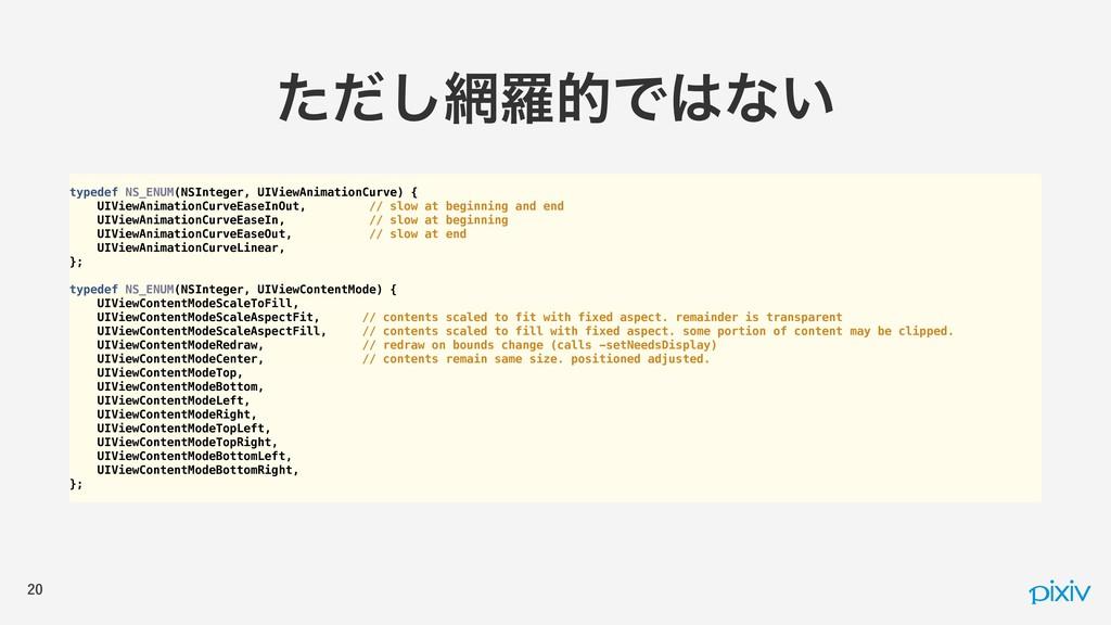 typedef NS_ENUM(NSInteger, UIViewAnimationCurve...