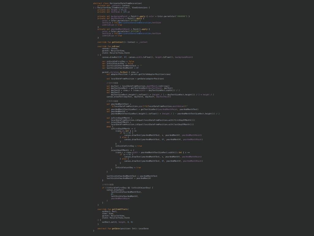 abstract class HorizontalDateItemDecoration( pr...