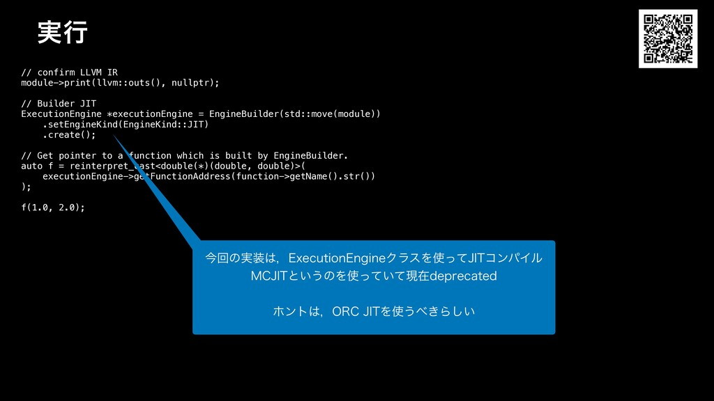 ࣮ߦ // confirm LLVM IR module->print(llvm::outs(...