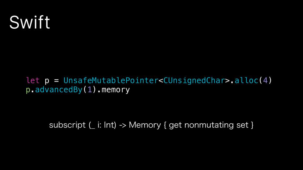 Swift let p = UnsafeMutablePointer<CUnsignedCha...