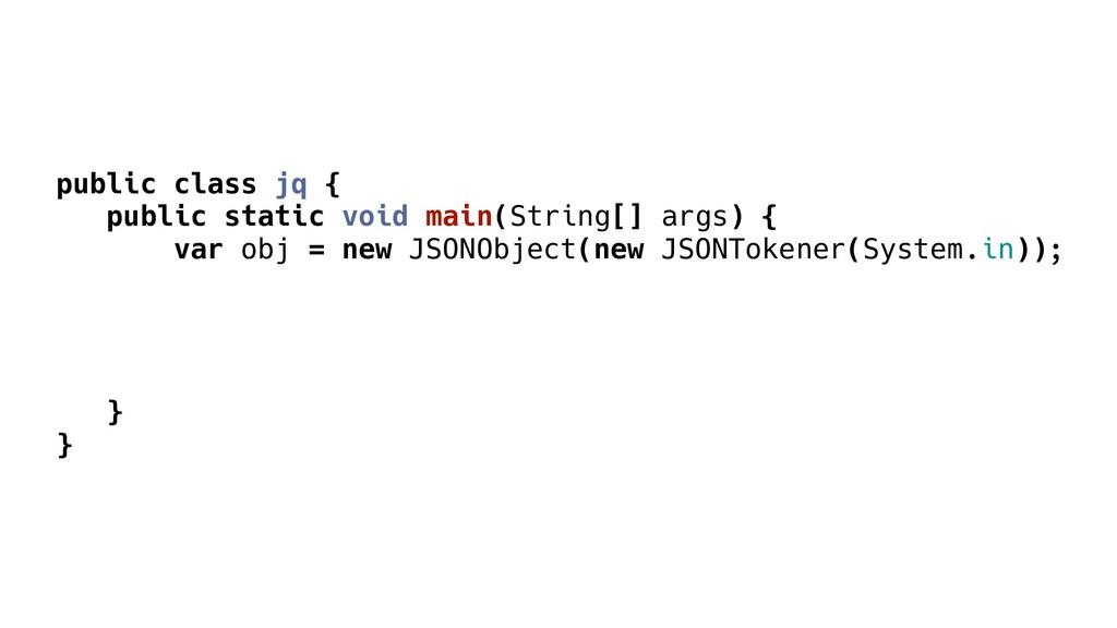 public class jq { public static void main(Strin...