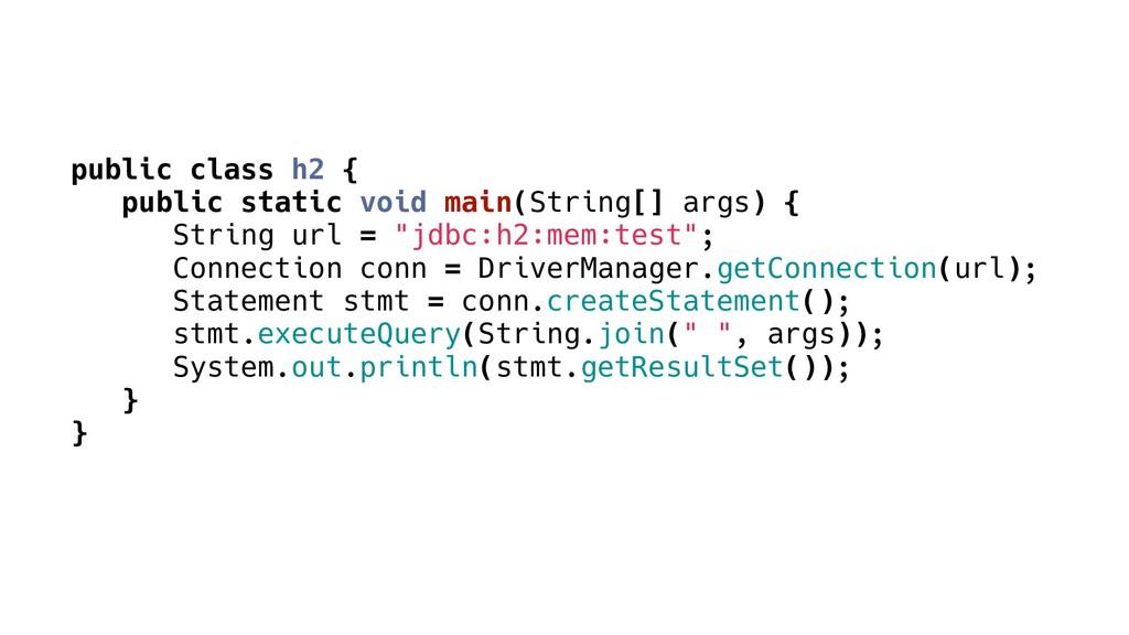 public class h2 { public static void main(Strin...