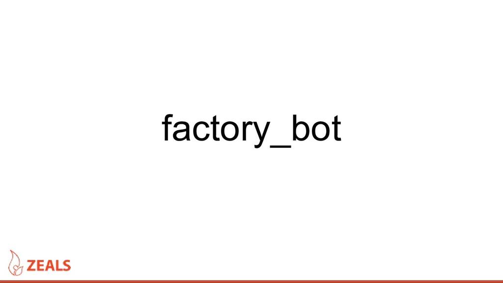 factory_bot