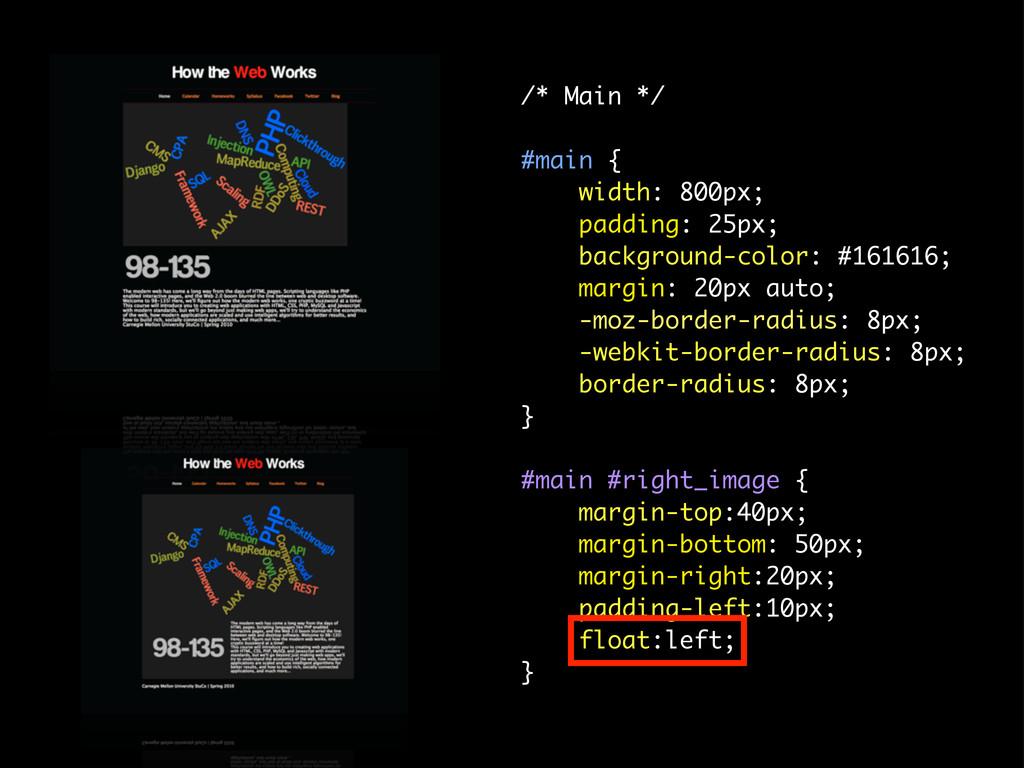 /* Main */ #main { width: 800px; padding: 25px;...