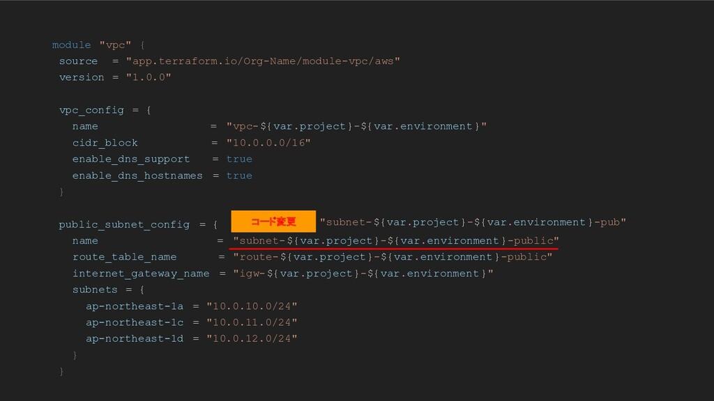 """module """"vpc"""" { source = """"app.terraform.io/Org-N..."""