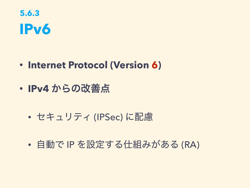 IPv6 5.6.3 • Internet Protocol (Version 6) • IP...